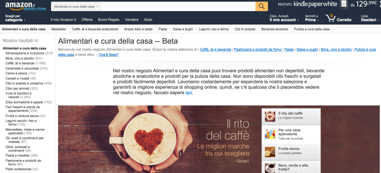 Home amazon cibo